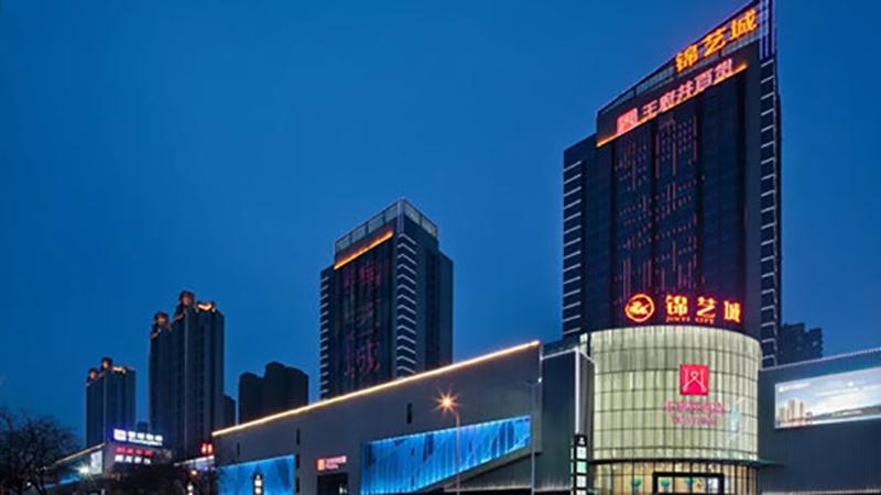 郑州锦艺城